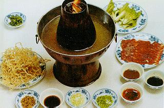 Mongolian Hot Pot With Lamb